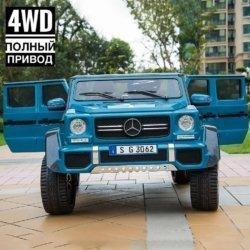 Электромобиль Mercedes-Benz Maybach G650 AMG 4WD синий (2х местный, полный привод, резина,  кожа, пульт, музыка)